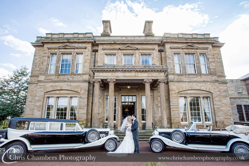 Oulton Hall Wedding Photography | Leeds Wedding Photographer at Oulton Hall | Oulton Hall Wedding Photographer | Chris Chambers Wedding Photography | Leeds Wedding Photography